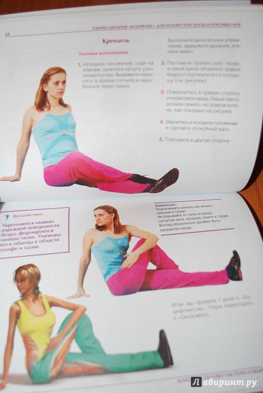 Упражнения для похудения живота: простые и эффективные