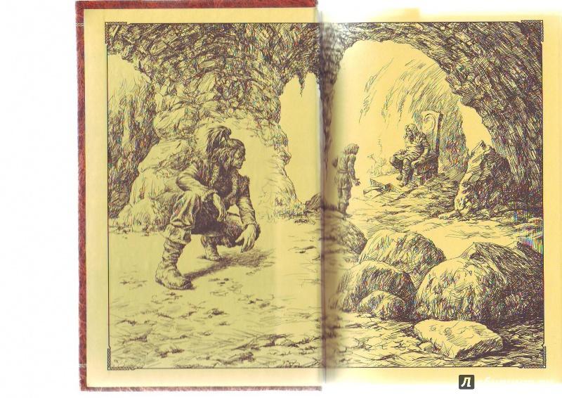 Иллюстрация 1 из 9 для Пепелище славы - Ярослав Денисенко | Лабиринт - книги. Источник: Суровцева  Татьяна