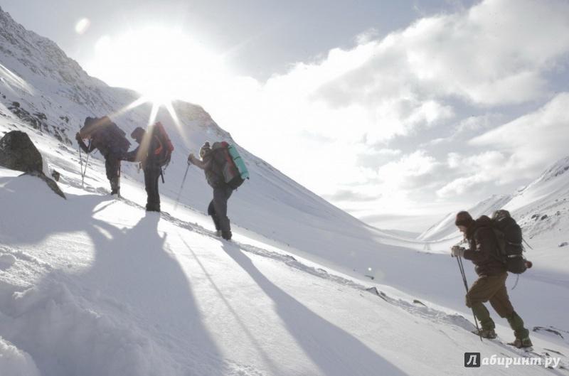 Иллюстрация 1 из 5 для Тайна перевала Дятлова (Blu-ray) - Ренни Харлен | Лабиринт - видео. Источник: Елизовета Савинова