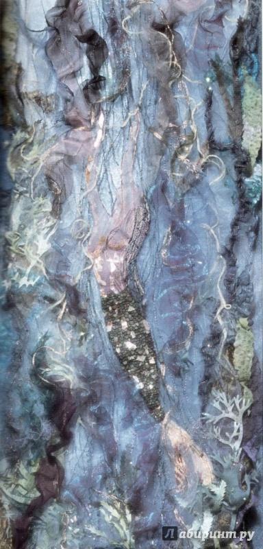 Иллюстрация 1 из 6 для Образы природы в искусстве рукоделия - Джейн Холл | Лабиринт - книги. Источник: Фаранчук  Юлия