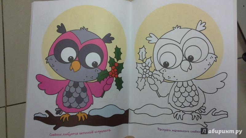 Иллюстрация 1 из 31 для Я люблю рисовать. 4-6 лет. Выпуск 2. Скворечник | Лабиринт - книги. Источник: Теплова  Юлия