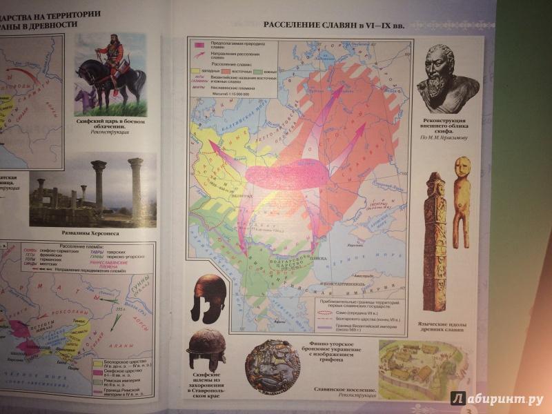 веков скачать гдз класс древних 6 история
