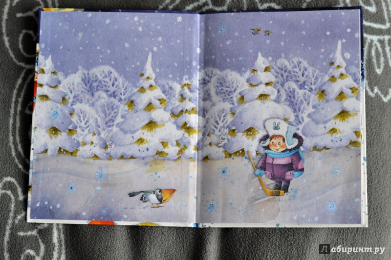Иллюстрация 25 из 46 для Дело было в январе - Агния Барто | Лабиринт - книги. Источник: Щербакова  Мария
