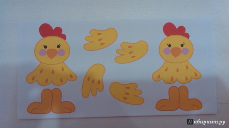 Иллюстрация 1 из 4 для Пасхальный набор для творчества. Подставка для яиц | Лабиринт - игрушки. Источник: Мама Нюша