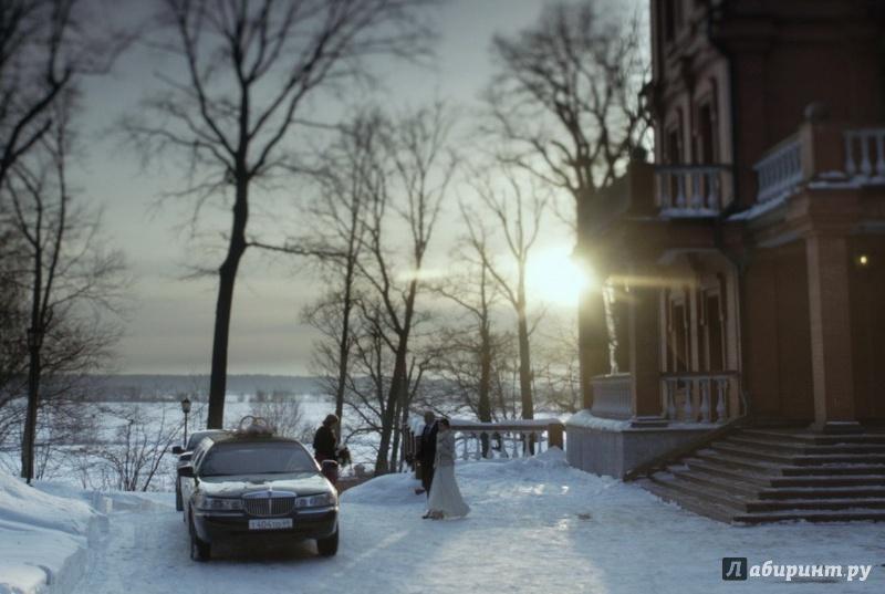Иллюстрация 1 из 6 для Дубровский (DVD) - Александр Вартанов | Лабиринт - видео. Источник: Елизовета Савинова