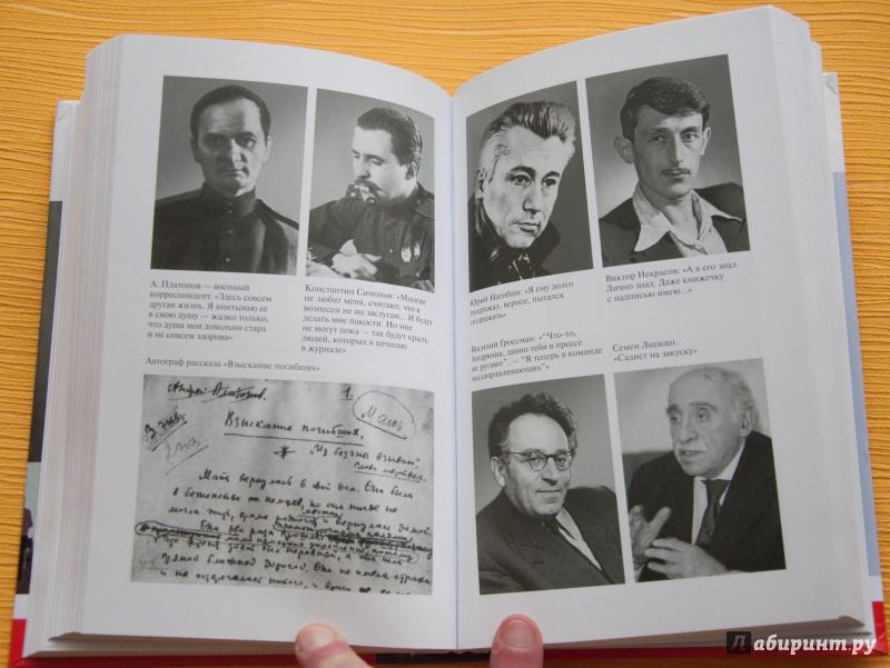 Платонов  Учебник русской истории  Русская историческая
