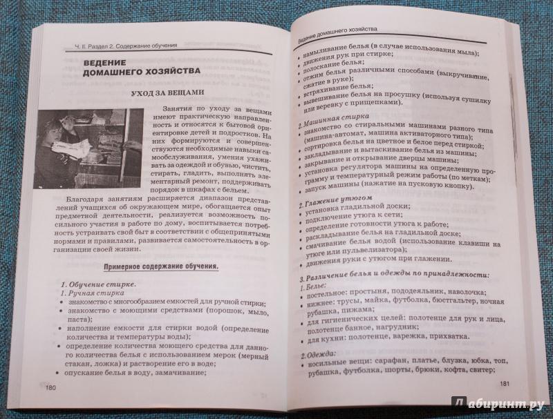 Методическая литература  umlitru