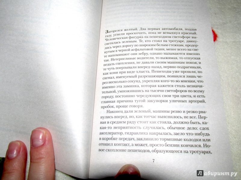 essay blind saramago Essay on jose saramago's blindness 1557 words   7 pages when defining the word blindness, it can be interpreted in various ways either it can be explained as sightless, or it can be carefully deciphered as having a more complex in-depth analysis.