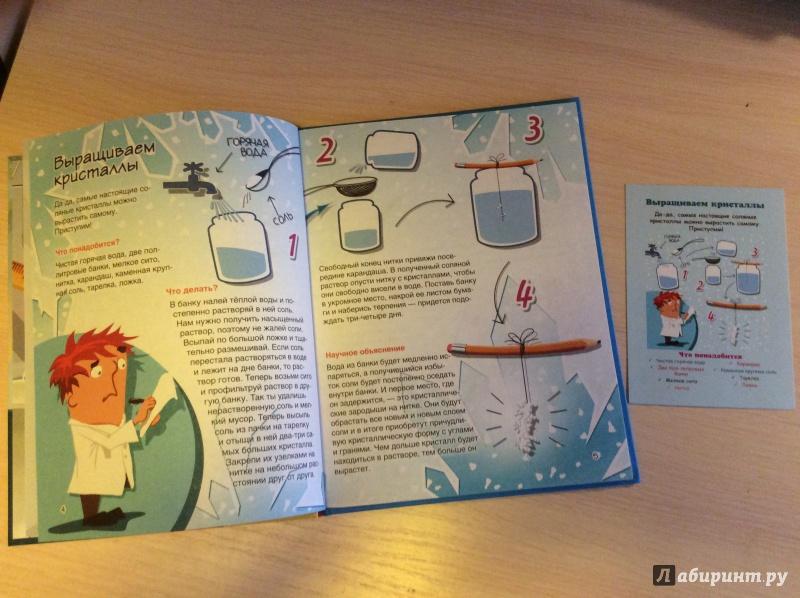 Raskrutk.ru выбрал 9 экспериментов, которые порадуют детей и вызовут у них много новых вопросов.