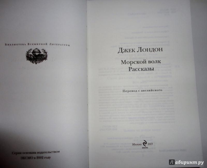 Борис акунин фандорин все книги читать онлайн