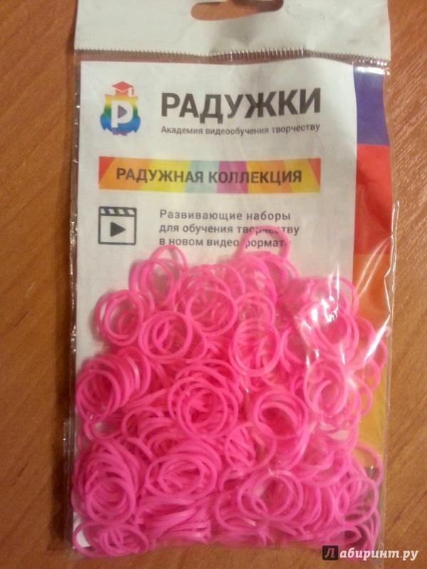 Иллюстрация 1 из 4 для Комплект дополнительных резиночек №34 (розовый, 300 штук) | Лабиринт - игрушки. Источник: Садриева  Зарина