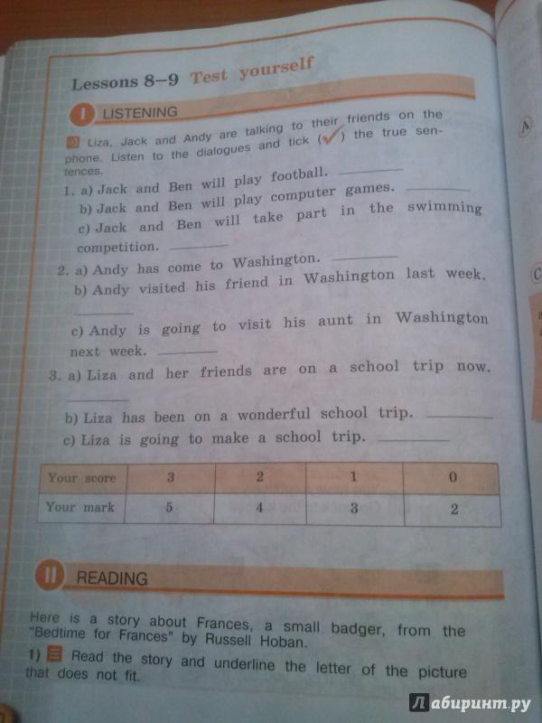 английский язык 4 класса рабочая тетрадь часть