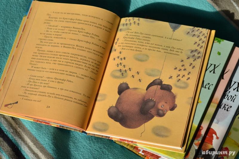 Иллюстрация 23 из 32 для Винни-Пух и пчелы - Милн, Заходер ...