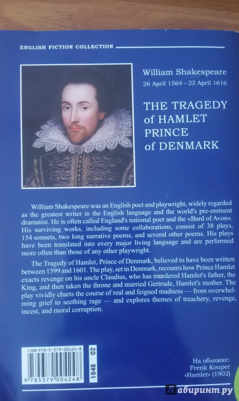 a literary analysis and a comparison of hamlet and laertes by william shakespeare This video is unavailable.
