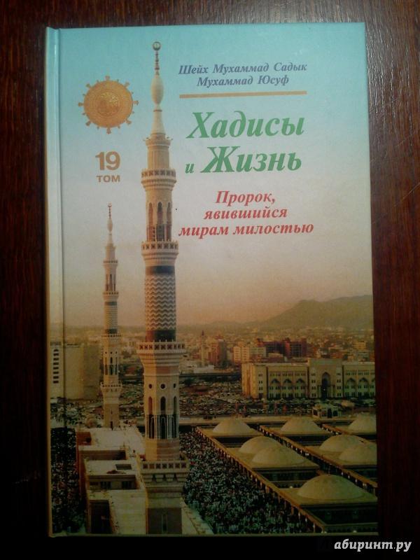 Пророк, юсуф - Смотреть онлайн бесплатно Yousofe Payambar Лучшие