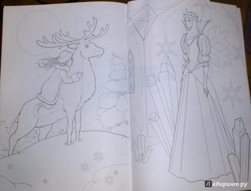 Иллюстрация 1 из 34 для Суперраскраска для девочек | Лабиринт - книги. Источник: С.  Надежда