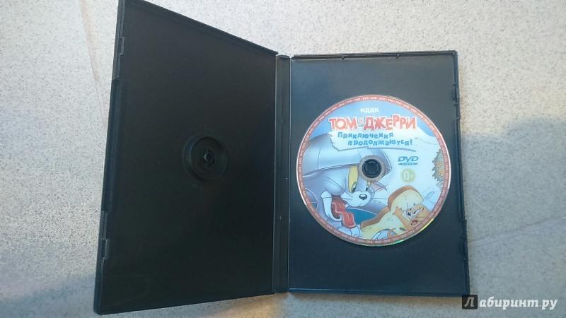 Иллюстрация 1 из 3 для Том и Джерри. Приключения продолжаются! (DVD) | Лабиринт - видео. Источник: Нюта