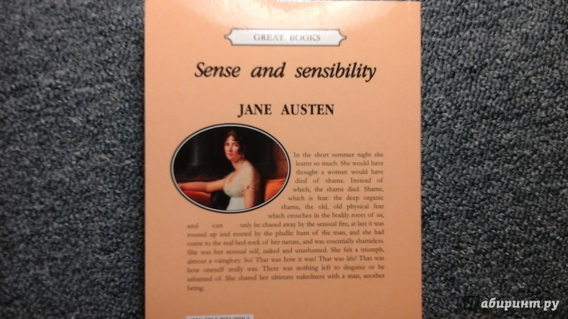 sense and sensibility book report This is the story of elinor and marianne dashwood, sisters who respectively represent the sense and sensibility of the title with their mother, their siste.