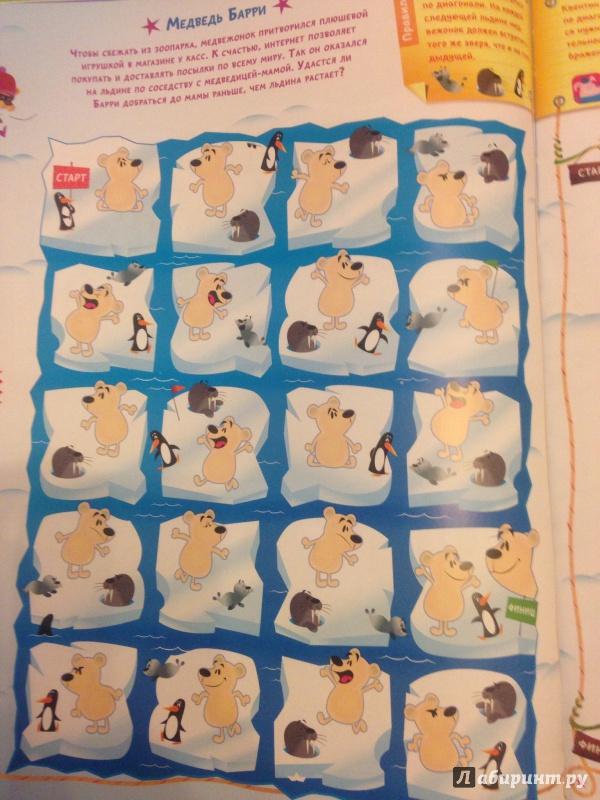 Иллюстрация 9 из 44 для Весёлые лабиринты. Переполох в зоопарке - Моко | Лабиринт - книги. Источник: Свиридова  Инна Геннадьевна