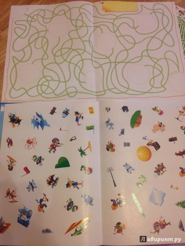 Иллюстрация 12 из 44 для Весёлые лабиринты. Переполох в зоопарке - Моко   Лабиринт - книги. Источник: Свиридова  Инна Геннадьевна
