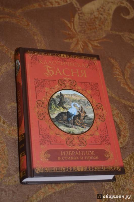 download 71 contos de Primo Levi