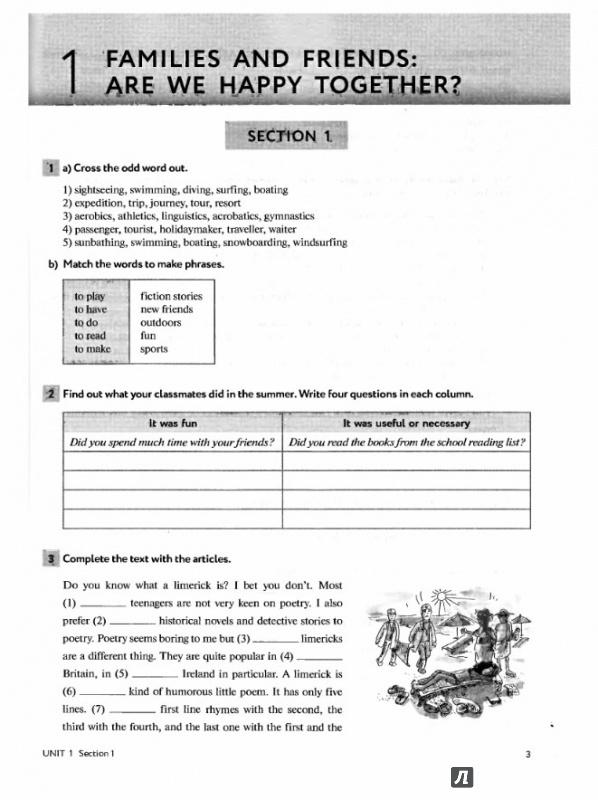 Иллюстрация из для enjoy english Английский язык класс  Иллюстрация 1 из 4 для enjoy english Английский язык 9 класс Рабочая тетрадь
