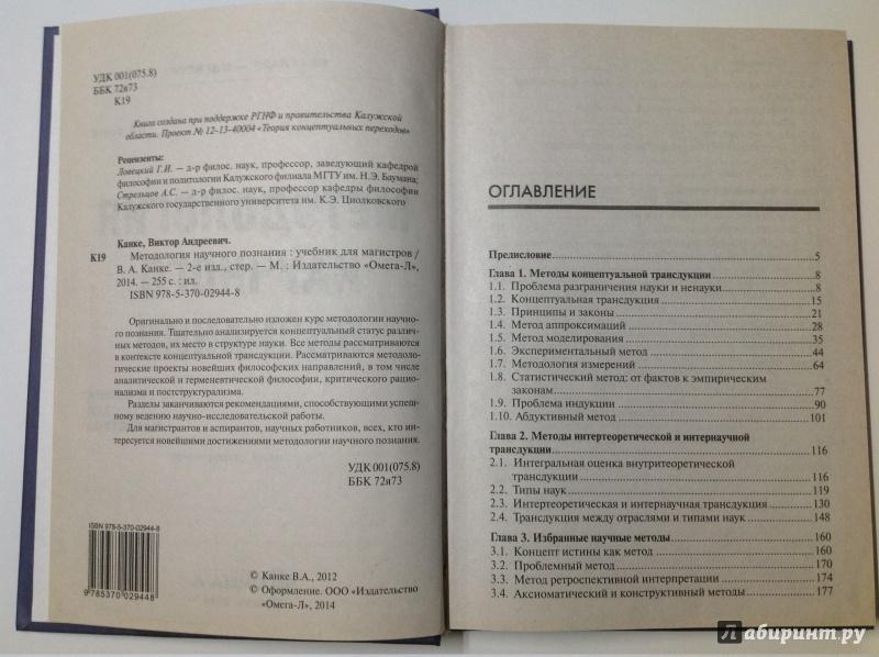 book windsock datafile no 081 albatros