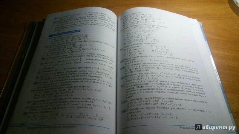 Гдз по алгебре и началу математического анализа 11 класс колягин ткачев федорова шабунин