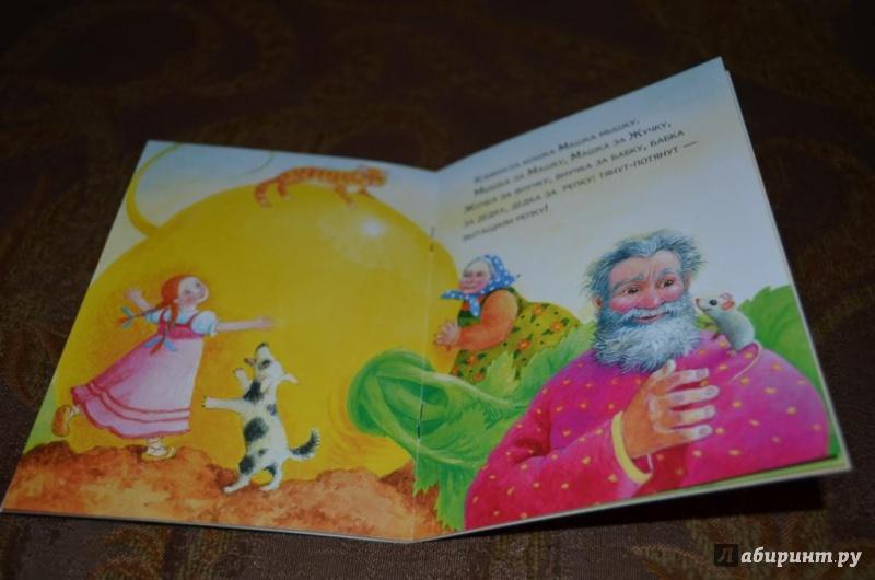 Иллюстрация 9 из 61 для Маленькие сказочки. Репка. Курочка Ряба   Лабиринт - книги. Источник: Ксю(Ха-Ха)