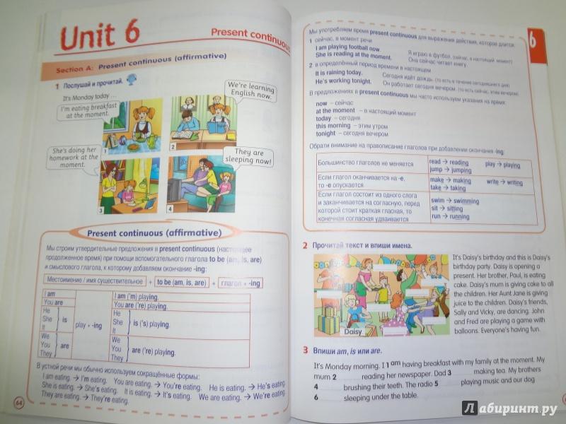 Primary Grammar Гдз 4 Класс