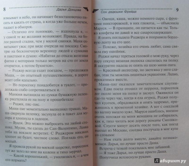 Эпос древневосточная литература европейская старинная литература античная литература древнерусская литература.