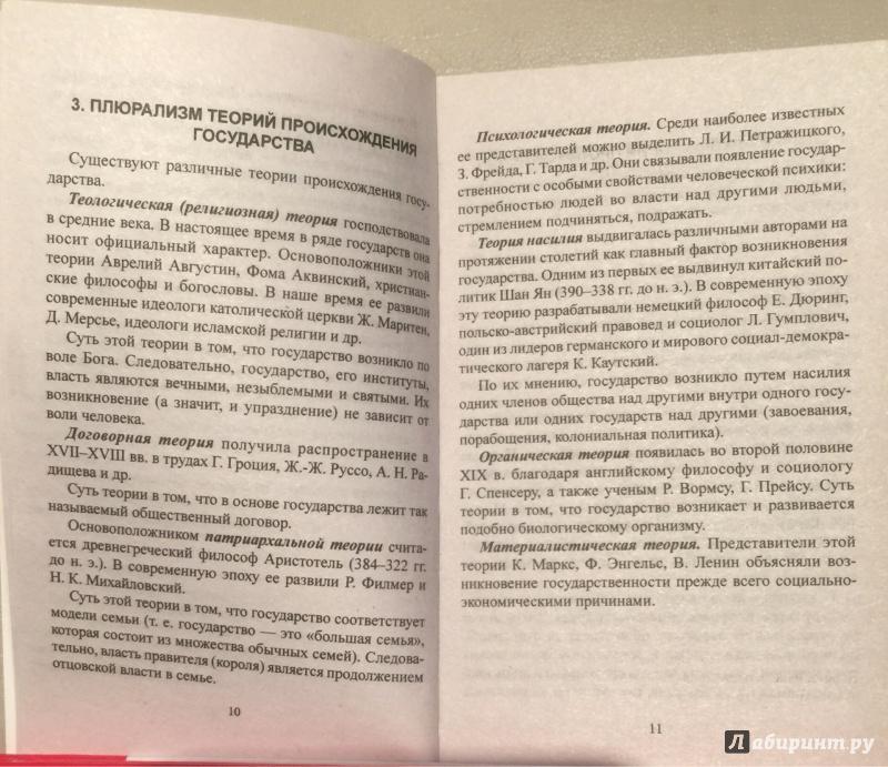 редакцией риор шпаргалки финансы под