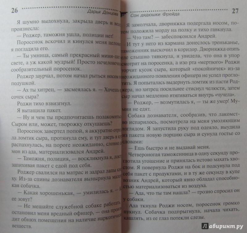 Образ русского народа в сказе «левша» лескспасибо но здесь много ошибок к счастью я не до словно списываю но и своё придумываю и дополняют попс.