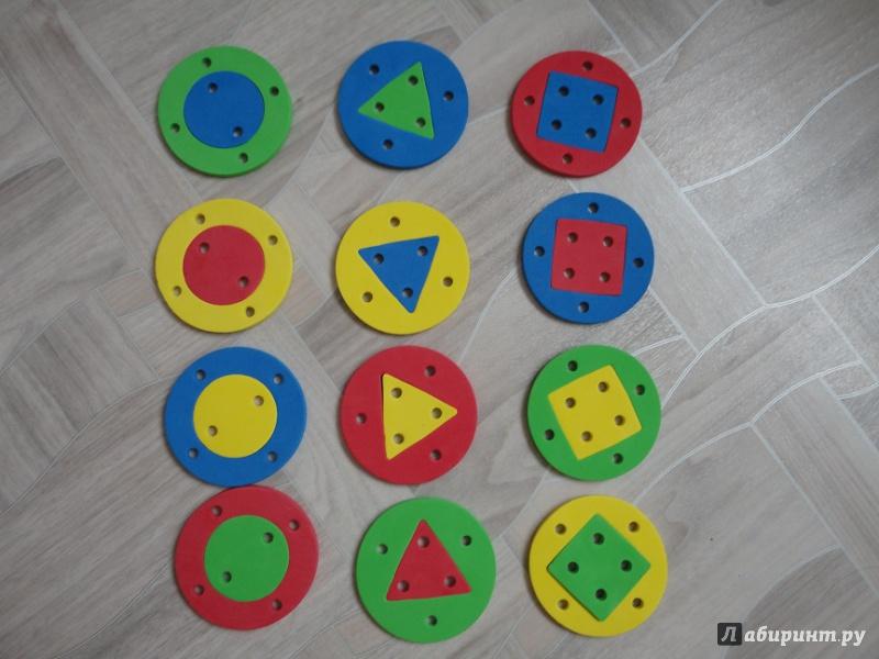 Иллюстрация 1 из 6 для Шнуровка. Круги Гео. 24 детали (103035) | Лабиринт - игрушки. Источник: flower 11