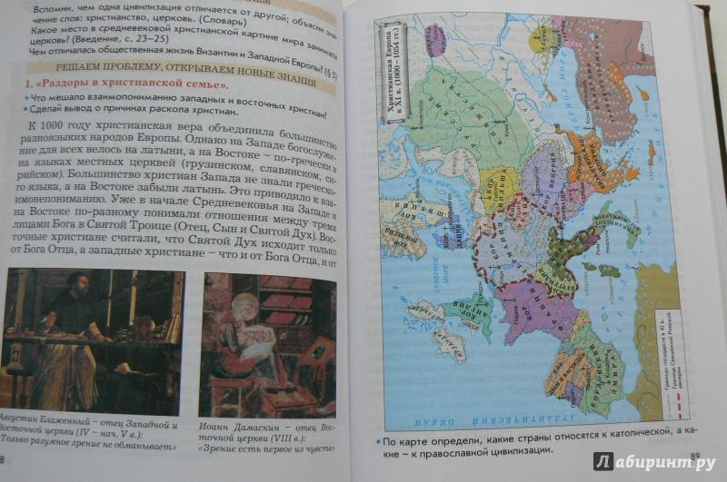 гдз гдз 6 данилов учебник класс средних веков история