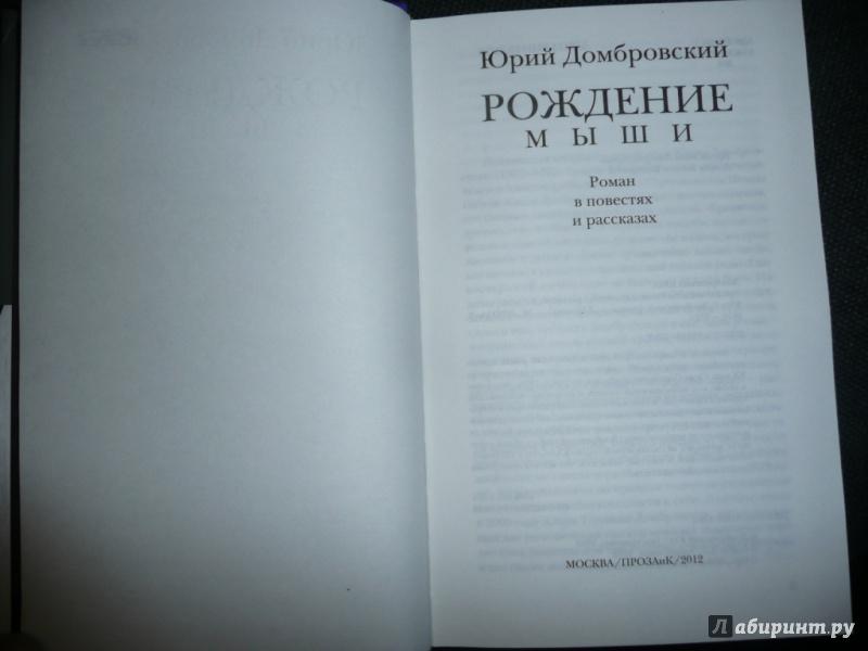 Книги Антисоветская литература читать онлайн