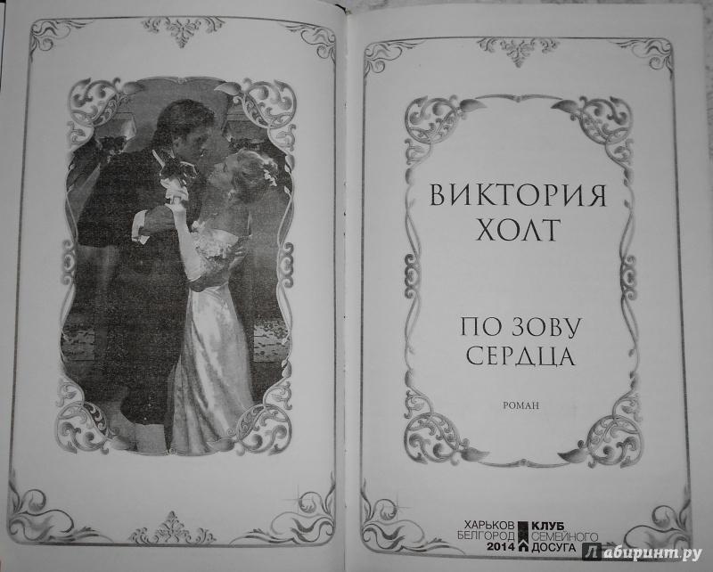 ЛИТМИР АСТЕР ХОЛТ СКАЧАТЬ БЕСПЛАТНО