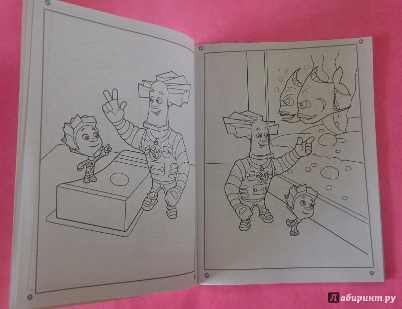 Иллюстрация 1 из 8 для Фиксики. Суперраскраска. Телефон   Лабиринт - книги. Источник: Феаль