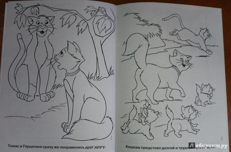 рецензия покупателя на раскраска с глиттером коты