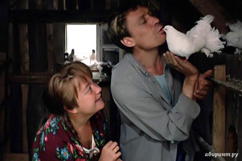 Иллюстрация 1 из 9 для Любовь и голуби. Ремастированный (DVD) - Владимир Меньшов | Лабиринт - видео. Источник: Бородин  Алексей
