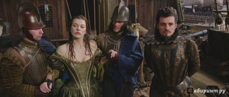 Три мушкетера пола андерсон