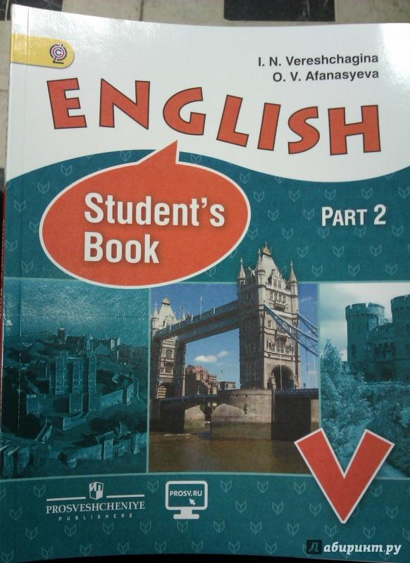 верещагина язык 5 2 часть учебник гдз ответы класс английский