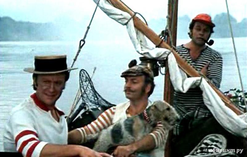 Иллюстрация 1 из 7 для Трое в лодке, не считая собаки. Ремастированный (DVD) - Наум Бирман | Лабиринт - видео. Источник: Бородин  Алексей