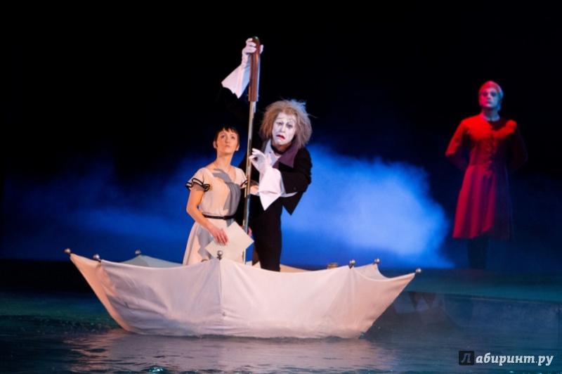 Иллюстрация 1 из 21 для Cirque du Soleil: Сказочный мир (DVD) - Адамсон, Кэмерон | Лабиринт - видео. Источник: Бородин  Алексей