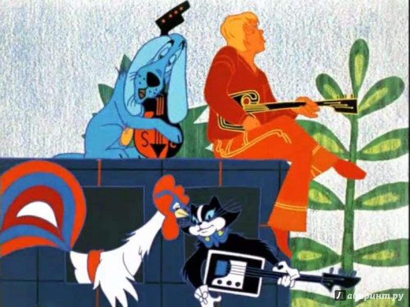 Иллюстрация 1 из 6 для Бременские музыканты. Ремастированный (DVD) - Ливанов, Ковалевская | Лабиринт - видео. Источник: Бородин  Алексей