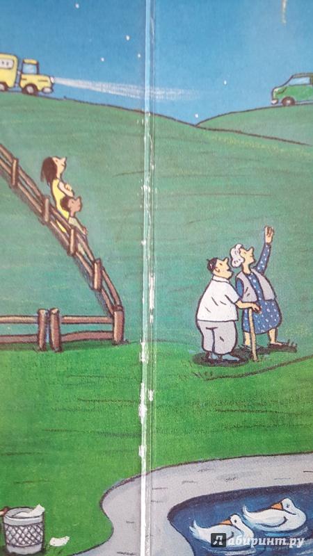 Иллюстрация 34 из 61 для Ночная книга (виммельбух) - Ротраут Бернер   Лабиринт - книги. Источник: Аэлвин