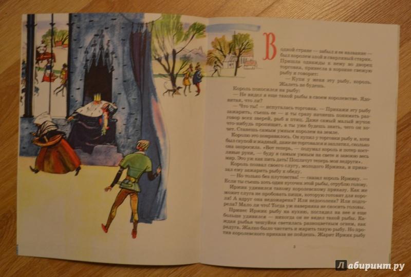 Иллюстрация 5 из 25 для Златовласка | Лабиринт - книги. Источник: Смолинова  Анастасия Олеговна