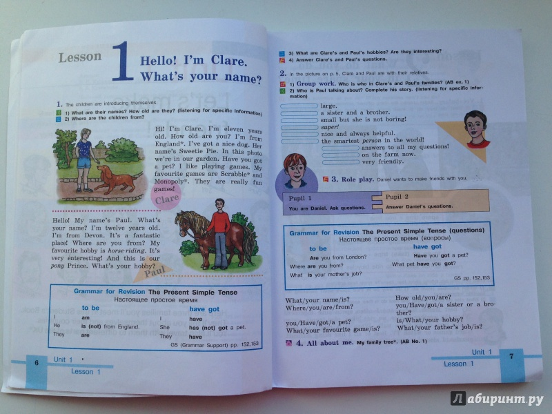 Гдз по английскому языку 6 учебник кузовлев лапа костина
