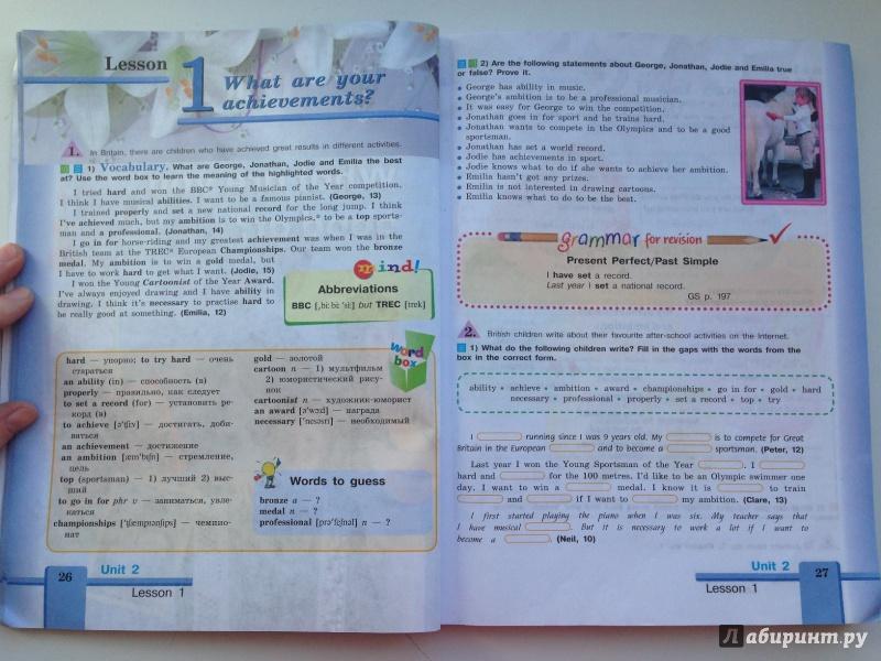 гдз по английскому 7 класс кузовлев учебник фгос 2018