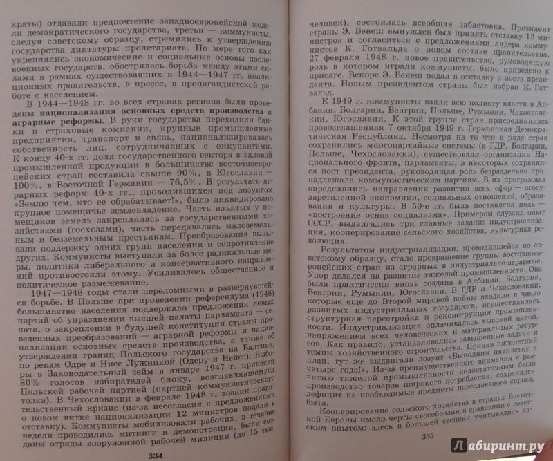 ebook Psychopathie —